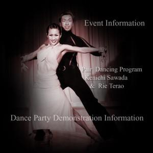 event_information